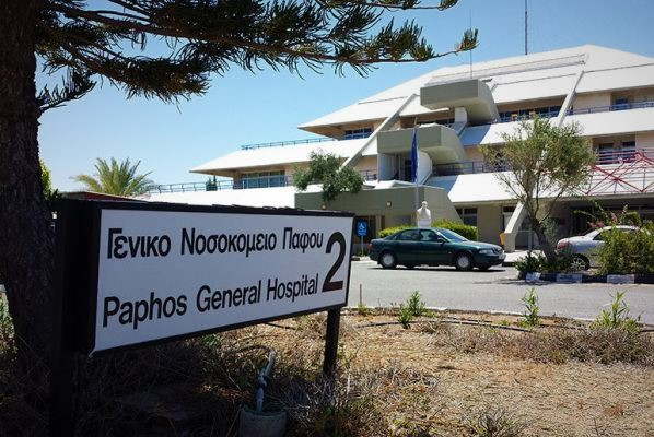 Hospitals in Paphos and Polis